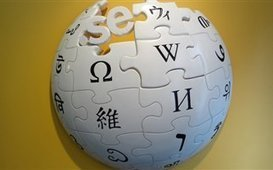 H Wikipedia σας επιτρέπει να ανεβάζετε video | apps for libraries | Scoop.it