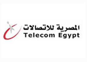 Telecom Egypt set to launch mobile services | Égypt-actus | Scoop.it