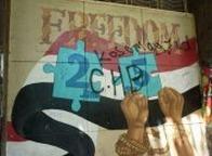 Paris : manifestation de soutien au peuple égyptien | Égypt-actus | Scoop.it