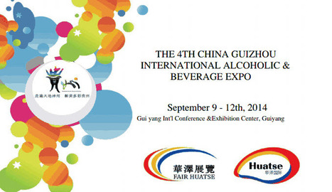 Guizhou Wine Fair 2014 - Brochure - Please Check the Comments - Google Drive | CHS China Hostess Service - We Try Harder | Scoop.it