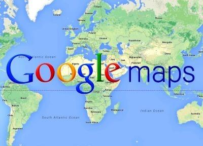 Maps, le compagnon idéal pour vos vacances ! | MonPcPro | Télephonie mobile et nouvelles technologies | Scoop.it
