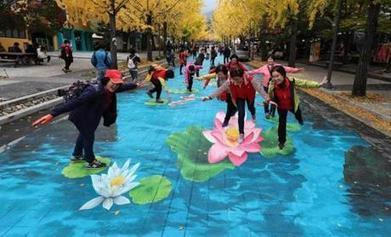 The floor is lava, and other optical illusion artworks pop up in South Korea - The Boston Globe | The brain and illusions | Scoop.it