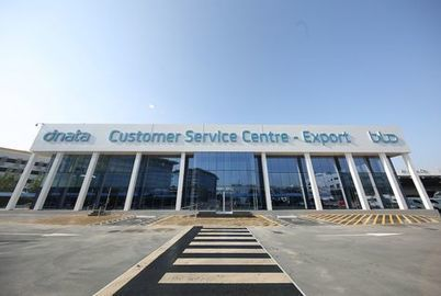 Dubai's dnata launches new centre for cargo exports   dubai logistics   Scoop.it