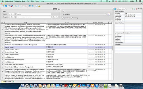 Heartsome TMX Editor 8.0 Beta announced | Translator Tools | Scoop.it