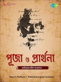Puja O Prarthana | Online Book Store | Scoop.it