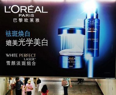 L'Oreal's Magic buyout approved, the biggest in China Companies Business WantChinaTimes.com   L'Oreal In and out of China   Scoop.it