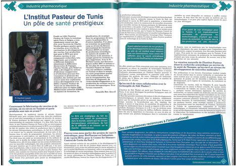 L'Institut Pasteur de Tunis. Un pôle de Santé prestigieux | Institut Pasteur de Tunis-معهد باستور تونس | Scoop.it