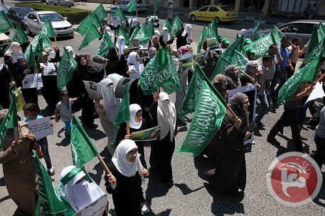 Palestinian women protest political arrests | Occupied Palestine | Scoop.it