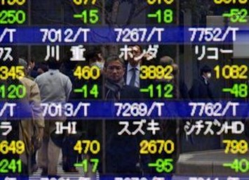 Learning from Japan's financial crisis | East Asia Forum | money money money | Scoop.it