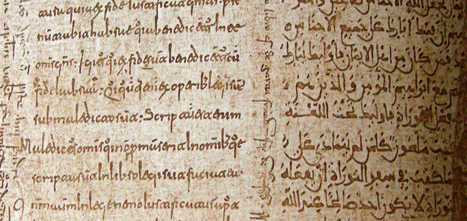 Finding a date and place of origin of a Visigothic script fragment   Medieval Manuscripts   Medieval Palaeography   Scoop.it