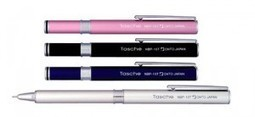 Write an Essay, Win an OHTO Tasche Ballpoint Pen | Tiger Pens Blog | stationery | Scoop.it