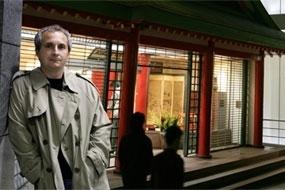 Japon : les entrepreneurs français reprennent confiance   Les Echos Entrepreneur   Japon : séisme, tsunami & conséquences   Scoop.it