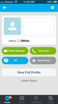 Skype launches video messaging to all users | Comm | Scoop.it
