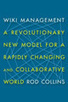 Leading Blog: A Leadership Blog: The 5 Disciplines of Wiki Management | Leadership and Networks | Scoop.it