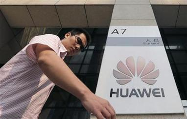 China's Huawei Rules out Large Acquisitions: Report | led light | Scoop.it