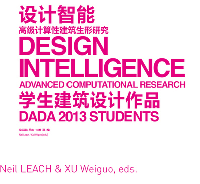 suckerPUNCH » Design Intelligence: Advanced Computational ... | AL_TU research | Scoop.it