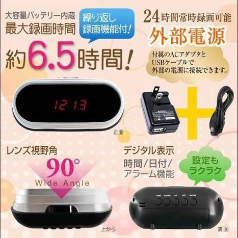 高画質隠しビデオカメラ人気のアイテム海外販売 | Accu Asus K53 | Scoop.it