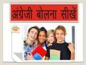 Best English Speaking Classes in Faridabad | Best English Speaking Classes in Delhi | Scoop.it