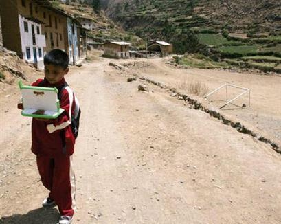 Brechas digitales y desigualdad en la educación│Teresa Quiroz Velasco | Entre profes y recursos. | Scoop.it