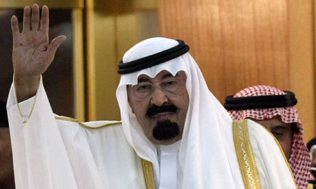 Great dynasties of the world: The House of Saud   Coveting Freedom   Scoop.it