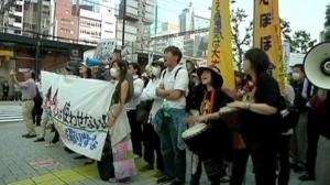 Japon: manifestation pour l'arrêt définitif des centrales nucléaires | Japan Tsunami | Scoop.it