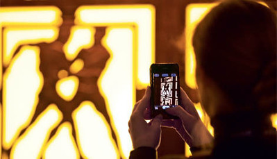 Survey into use of digital technology by culture organisations - Museums Association   Digital brain   Scoop.it