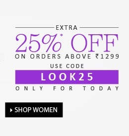 Jabong Coupons - Jabong Sale Offers And Deals 2014 | Latest Coupon Codes and Deals in India for Online Shopping Stores | Scoop.it