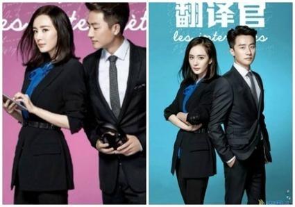Into the World of Interpreting: China's Latest TV Drama Hit The Interpreters | On Interpreting | Scoop.it