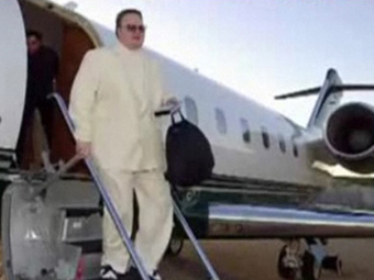 Kim Dotcom Is Hosting An 'Epic' Press Event At His New Zealand Mansion For Mega Launch Next Month | Digital-News on Scoop.it today | Scoop.it