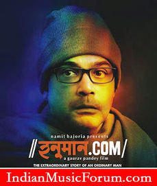 Hanuman.Com (2013) - Bengali Movie Mp3 Songs | IndianMusicForum.com | mp3 songs download | Scoop.it