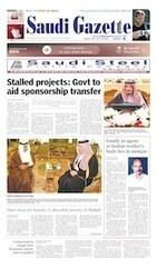 Three new deaths from coronavirus | Kingdom | Saudi Gazette | MERS-CoV | Scoop.it