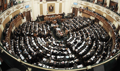Ratification of Egypt's new elections law could take 45 days | Égypt-actus | Scoop.it