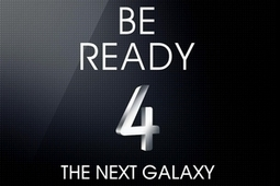 Samsung fait monter le suspense avec un teaser pour le Galaxy S4 | Richard Dubois - Mobile Addict | Scoop.it