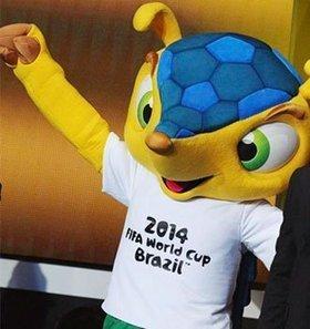 Secretaria de Educación de Nuevo León permitirá ver el Mundial en ... | Santiago Topic | Scoop.it
