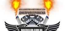 Кастомайзинг мотоциклов | net(ON | Scoop.it