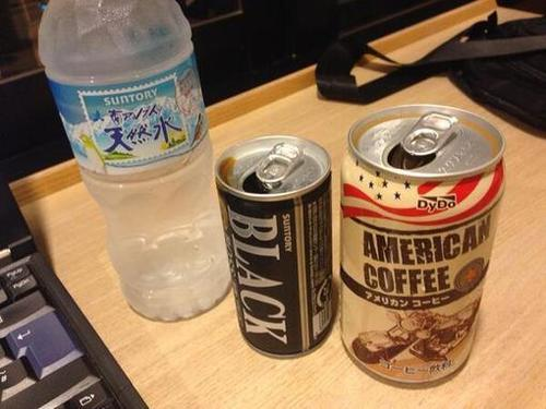 Three unpalatable drinks from Japan vending machines