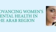 Women's Mental Health in the Arab World | GEHewar | Scoop.it