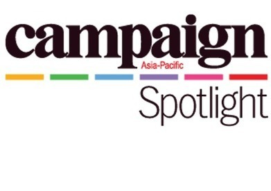 CAMPAIGN SPOTLIGHT: Integration is the key to a successful digital marketing ... - Campaign Asia-Pacific   Corporate Social Business   Scoop.it