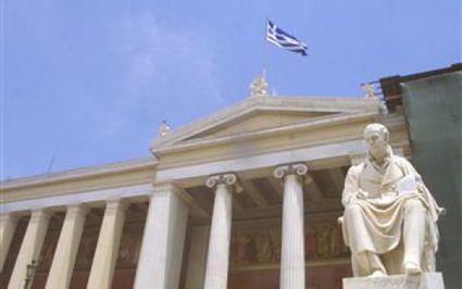 Αίτημα για παράταση του προγράμματος «Εκπαίδευση των παιδιών των Ρομά» | με ήλιο τα βγάζω, με ήλιο τα βάζω... | Scoop.it