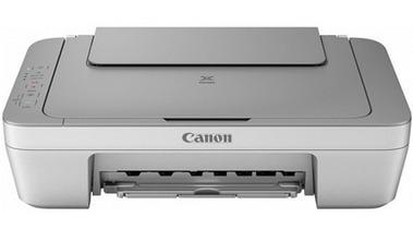 Canon PIXMA MG2540 Driver Download ~ Printer Driver Collection | Printer Driver | Scoop.it