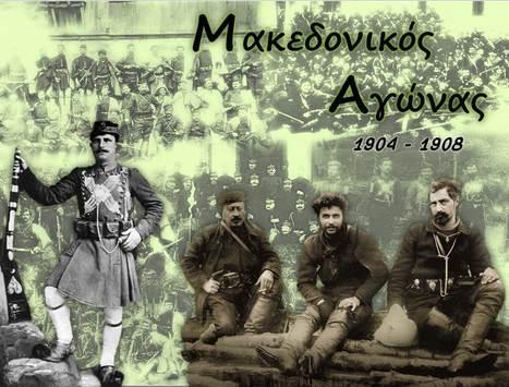 Από τον Ελληνοτουρκικό Πόλεμο του 1897 στον Μακεδονικό Αγώνα | ΠΑΙΔΕΙΑ | Scoop.it