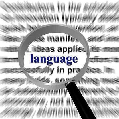 Análisis lingüísticos a golpe de clic | TECNOLOGIA | Scoop.it