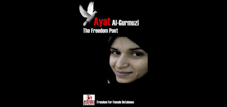 Freedom to Create - Artists :: Ayat Al-Gormezi | Human Rights and the Will to be free | Scoop.it