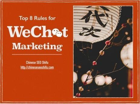 WeChat (微信) : 8 règles à RESPECTER pour bien y promouvoir :) #SMO | L'E-Réputation | Scoop.it