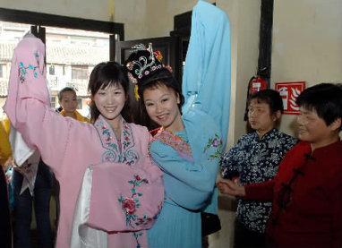 China Internet Information Center | La Magia de la Opera China | Scoop.it