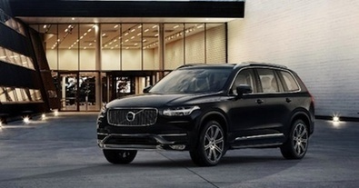 Volvo claims industry first as it trials selling cars online | Automotive Customer Experience Excellence | Scoop.it