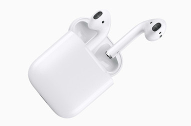 iPhone 7 sin puerto de auriculares: ¿ha acertado Apple con esta decisión? Debatimos sus pros y contras | Mobile Technology | Scoop.it