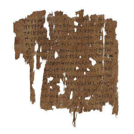 Egypt: faith after the pharaohs / première expo virtuelle du British Museum sur le Google Art Project | Clic France | Scoop.it