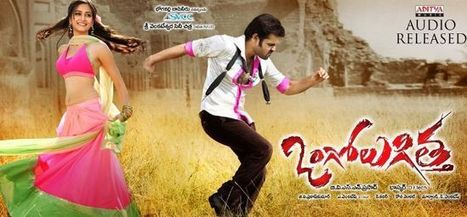 Ongole Gitta Movie Review, Rating - Hero Ram's Film - Ongole Gitta Rev | Yamudiki Mogudu Movie Review, Rating - Allari Naresh's Film | Scoop.it