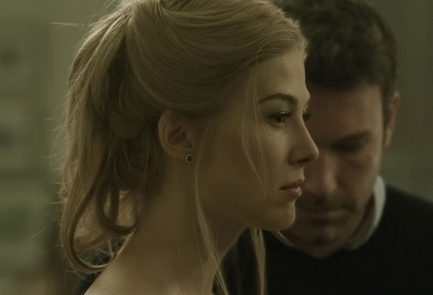 Female villains and false accusations: a feminist defence of Gone Girl | My Sweet Delirium | Scoop.it